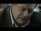 Застывшие депеши - 2010 - 7 серия